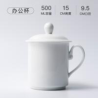 白色大号茶杯陶瓷企业定制LOGO会议礼品杯办公室大容量马克杯
