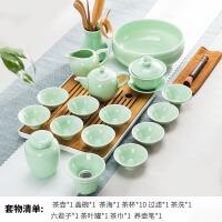 青瓷整套功夫茶具套装家用陶瓷茶具茶杯茶壶盖碗简约办公室小茶台