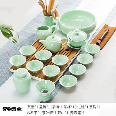 青瓷整套功夫茶具套装家用陶瓷茶具茶杯茶壶盖碗简约办公室小茶台  本店部分商品属于定制,一定要联系客服确认发货时间产品规格库存等情况,私自下单有权