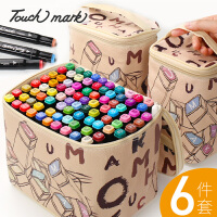 正品Touch mark马克笔套装学生儿童用美术软动漫专用水性水彩双头彩色彩笔60色80色装168色初学者画画绘画笔