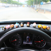 汽车摆件可爱卡通米奇米老鼠车载内饰品仪表台装饰气球车内公仔