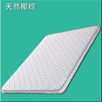 床垫棕垫天然椰棕硬棕床垫1.5米1.2米床垫子单双人棕垫经济型定做