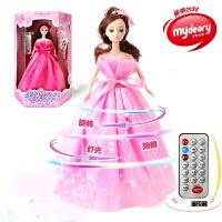 维莱 电动玩具智能遥控对话娃娃会讲故会事跳舞会唱歌公主换装婚纱套装