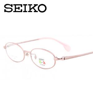 SEIKO精工眼镜框 儿童近视眼镜架 纯钛全框超轻眼镜KK0027C