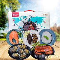 鲜动生活 食全食美海鲜礼盒装1.31kg