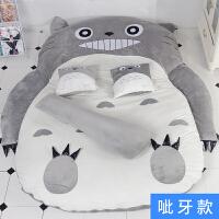 龙猫懒人沙发床卡通可爱榻榻米床垫折叠卧室单人地铺双人加厚睡垫