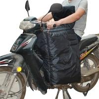 摩托车电动车挡风被防水加厚加绒保暖冬季三轮车挡风罩防风被 弯梁 黑色