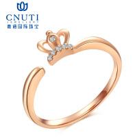 CNUTI粤通国际珠宝 18K金钻石戒指 公主皇冠女款钻戒指环