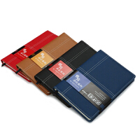 皮革 胶套本 晨光文具 皮革本 笔记本 记事本子 颜色* 单本售