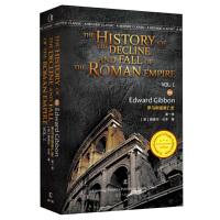 辽宁人民:罗马帝国衰亡史
