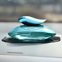 汽车香水座车用香水车载车内香水座式 汽车用品摆件装饰品SN2244