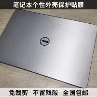 戴尔15R 5521 15RR-1528 5537 M531R外壳膜 贴膜贴纸 保护膜 金属拉丝 A+B+C面