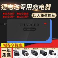 锂电池电动车锂电池充电器 54.6V48V8ah48V10ah 48V12ah 48v13ah (54.6V) 48V8