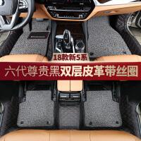 2018款宝马5系脚垫全包围528Li汽车新五系530LI/525LI内装饰