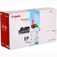 佳能原装正品 EP-65硒鼓 EP65墨粉盒 Canon LBP 2000 1420 1510 1710 A5100打印