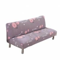 通用型弹力紧包沙发套沙发罩无扶手折叠布艺皮沙发床套 粉红色 花藤