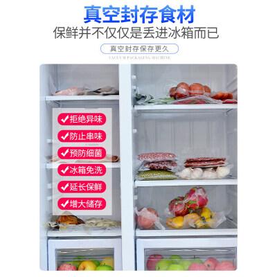 【支持礼品卡】食品真空机包装机商用塑料袋全自动抽真空封口机小型家用kw7 干湿油三用强劲抽真空