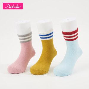 【3件3折到手价:20元】笛莎童袜秋季新款女童袜子儿童条纹纯色短袜儿童袜子组合