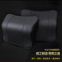 汽车头枕护颈枕车用靠垫一对车内用品车载座椅头枕腰靠套装记忆棉