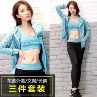 2016韩版新款秋冬瑜伽服运动健身套装跑步衣三件套速干连帽外套长裤女 2