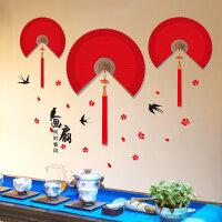 中国风客厅沙发背景墙装饰贴画餐厅文艺墙贴纸墙纸自粘红画扇挂饰 画扇 特大