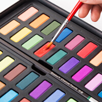 乔尔乔内36色固体水彩颜料8件套装 手绘画笔初学者分装盒水粉工具