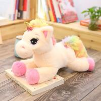 独角兽公仔毛绒玩具小马玩偶布娃娃可爱大号抱枕儿童女孩生日礼物