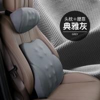 汽车腰靠护腰驾驶座靠垫腰部支撑腰枕夏季车用背靠头枕腰垫车靠垫