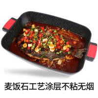 5P5 韩式大容量电热锅电烤锅电煎烤肉锅家用电火锅煎烤锅