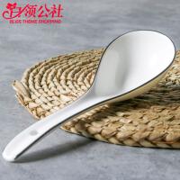 白领公社 勺子 家用长柄陶瓷大汤勺创意纯白色骨瓷勺子套装骨瓷餐具家居厨房用品大马戈勺