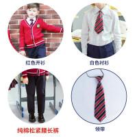 幼儿园园服儿童英伦风校服毛衣春秋季小学生班服三件套装演出服