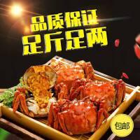 【中国优质产品馆】大闸蟹礼券4对装 公蟹3.0母蟹2.0