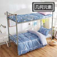 ???宿舍被褥套装六件套学生单人床上三件套0.9m/1.2米上下铺床单被子 1.2m(4英尺)床 六件套+收纳袋
