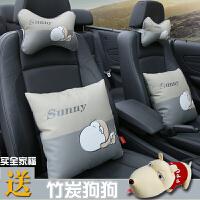 汽车头枕护颈枕靠枕一对车颈枕腰靠枕头汽车卡通内饰用品车用头枕3mm