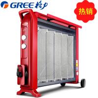 格力(GREE) 电热膜 NDYC-22B-WG 取暖器 家用电暖气 电暖器 电热膜式 速热电暖炉
