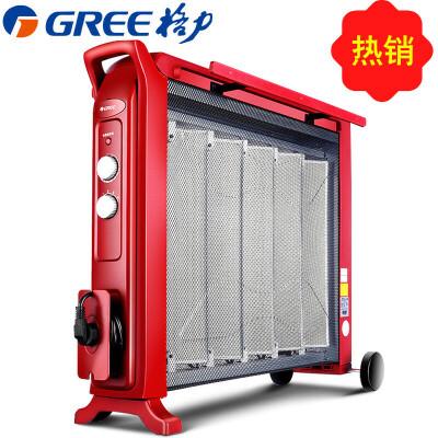 格力(GREE) 电热膜 NDYC-22B-WG 取暖器 家用电暖气 电暖器 电热膜式 速热电暖炉 速热升温 无油防爆 双面防烫 四档可调