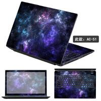 20190828052541673联想华硕戴尔惠普笔记本电脑保护膜全套外壳贴膜14英寸15.6寸贴纸