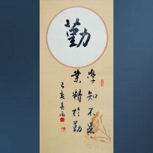省书协   李春雨   书法04