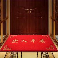 大门口出入平安门垫进门家用丝圈地垫入户门门厅地毯欢迎光临脚垫