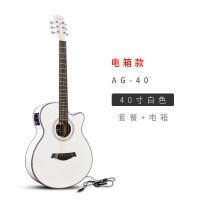 电箱吉他41寸民谣木吉他乐器40寸吉他初学者学生男女入门吉它jita 40寸白色 电箱+套餐