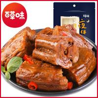 第二件4元【百草味-鸭脖子170g】鸭肉零食特产卤味小吃熟食 甜辣味五香味