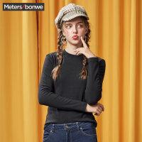 美特斯邦威高领针织衫女冬装新款时尚舒适ins百搭打底衫商场同款
