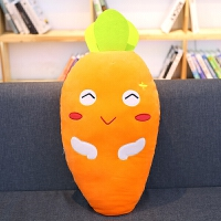 软体萝卜毛绒玩具公仔胡萝卜抱枕抱着睡觉的布娃娃韩国懒人女生