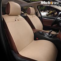 MUBO牧宝汽车坐垫纯亚麻座垫套五座车通用防滑免捆绑夏季坐垫四季坐垫MSJ-W803