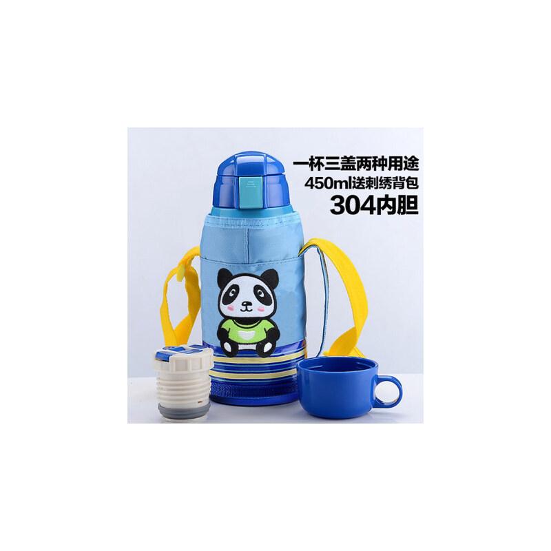 儿童保温杯带吸管宝宝不锈钢幼儿园学生两用水杯水壶