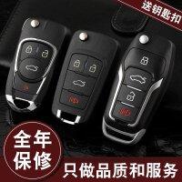 现代悦动汽车钥匙途胜伊兰特起亚赛拉图福瑞迪改装增配折叠遥控器 汽车用品