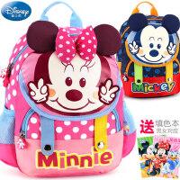 迪士尼幼儿园书包 男童女童小孩米奇1-3-5学前班儿童宝宝双肩背包