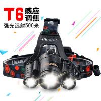 LED充电式头灯户外照明钓鱼灯 强光远射夜钓灯头戴式矿灯探照灯
