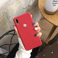 红米note7pro手机壳小米note5保护redmi硅胶套note7全包边7防摔MEE7S磨砂M1 红米7 红壳磨砂