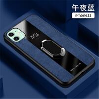 苹果11手机壳套 iPhone11保护套 苹果iPhone11全包防摔硅胶软壳磁吸支架外壳个性创意时尚简约保时玻璃保时